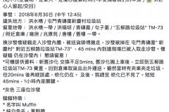 lamyuenhang_6 (2) (1)