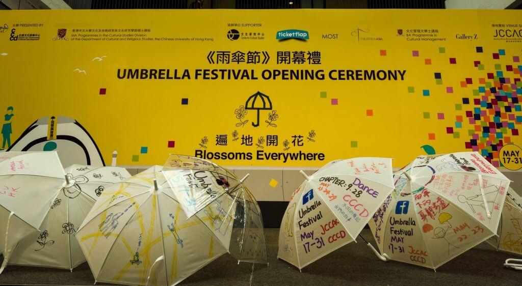 佔領期間,香港人以傘抵擋胡椒噴霧,以傘為同路人遮蓋陽光,一年後,人們拒未遺忘,在傘上寫上各種訴求。