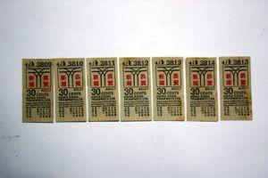 Eric一直收集舊電車車票,更收藏一套「極罕有」7連張車票。(受訪者提供)