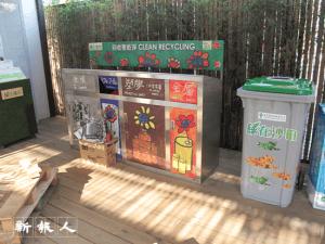 綠在區區的回收設施與區內原有回收筒分別不大。