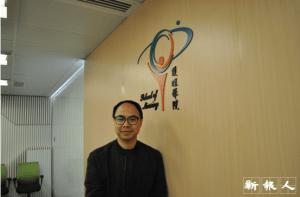香港理工大學護理學院導師黎錦雄認為,護士學校同樣能培訓出優秀的註冊護士,冀社會不要標籤護校同學。