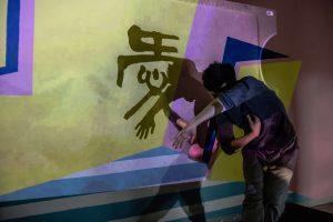 洪文龍希望「舞字」的表演能擴闊大眾對書法的想像,為這門傳統藝術加注活力。(由受訪者提供)