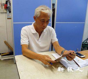 梁耀忠希望能夠再進入議會,若成功當選,他首要推廣的是手語政策。