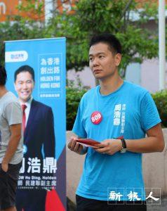 根據民調結果,周浩鼎於選前被視為與民主黨鄺俊宇爭最後一席,所得票數以尾二入選。