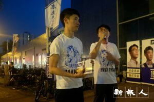 梁頌恆當選後稱會考慮讓部分本土民主前線成員任議員助理。