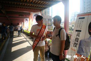 黃俊傑積極拉票,惟以 9,928 票落選,未能在新界西奪得議席。